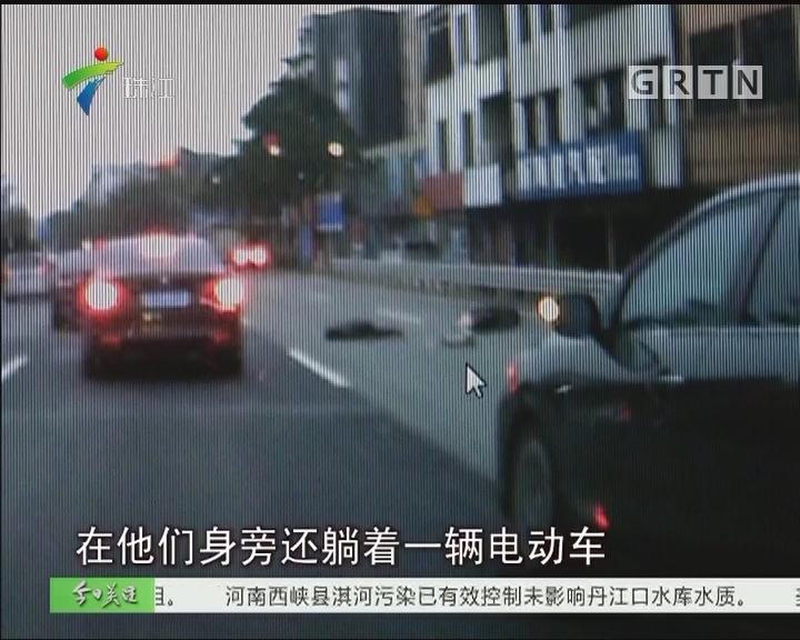 中山:反面教材!老爸醉驾载儿子国道撞车