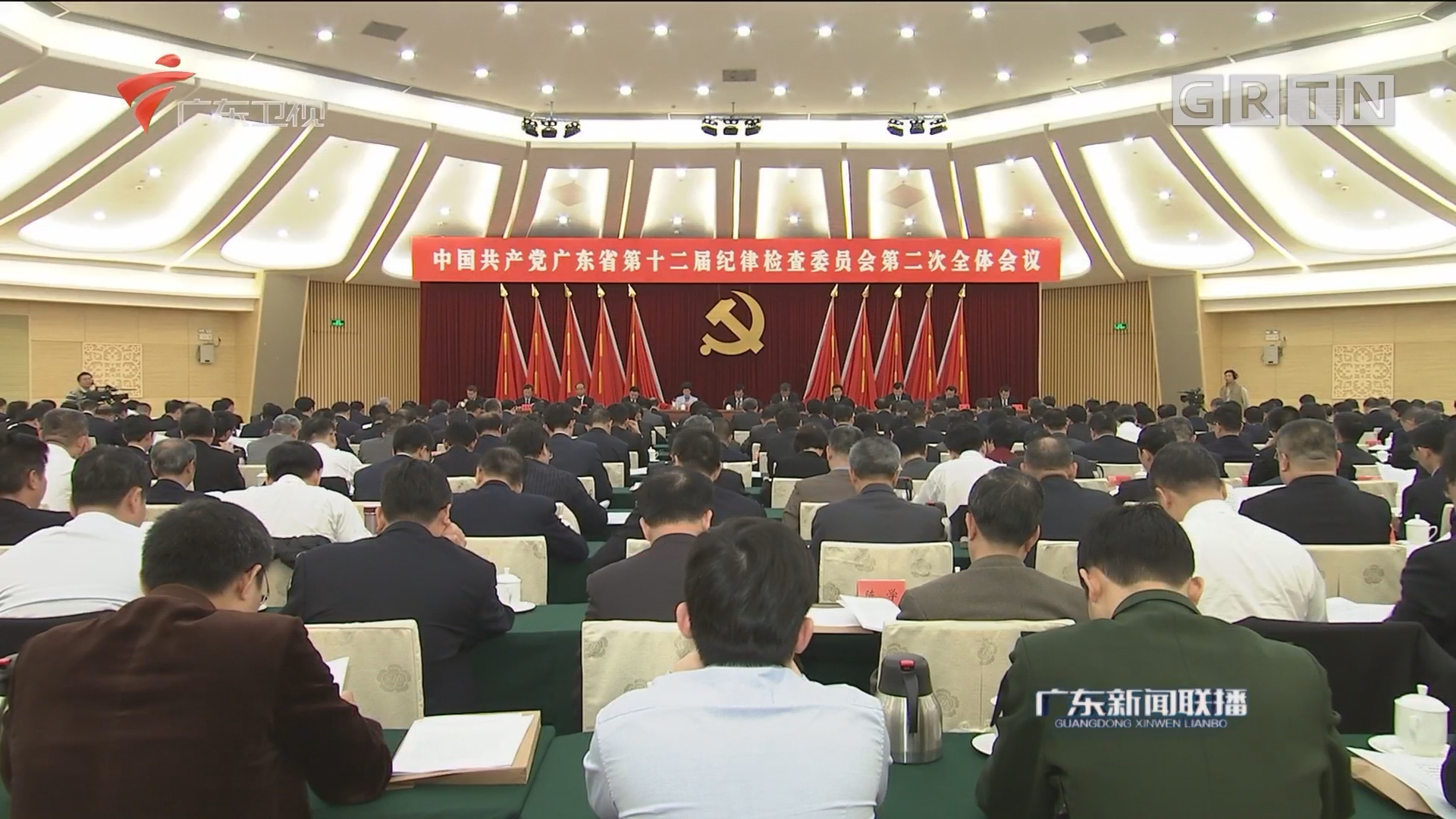十二届省纪委二次全会召开 以习近平新时代中国特色社会主义思想为指导 把全面从严治党引向深入 李希讲话 马兴瑞出席