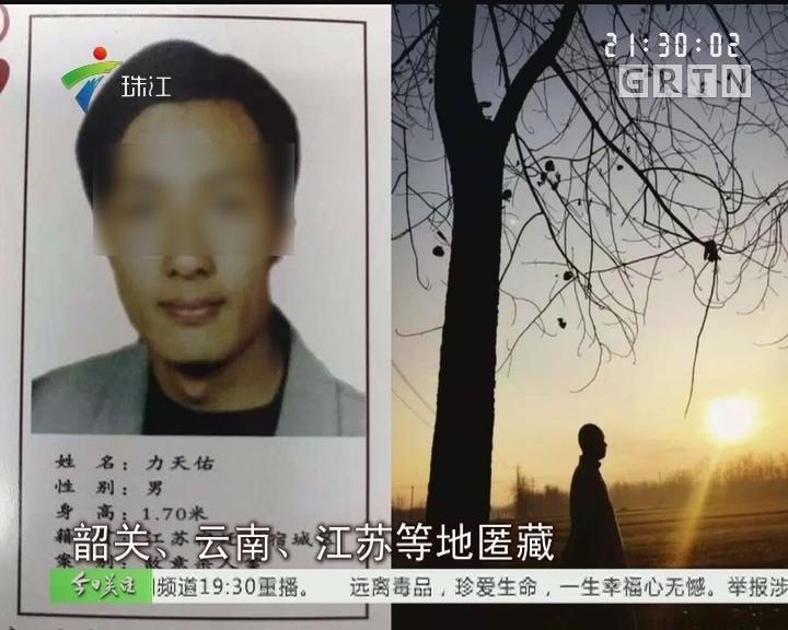 """""""红桃五""""变身寺院主持 逃匿16年终落网"""