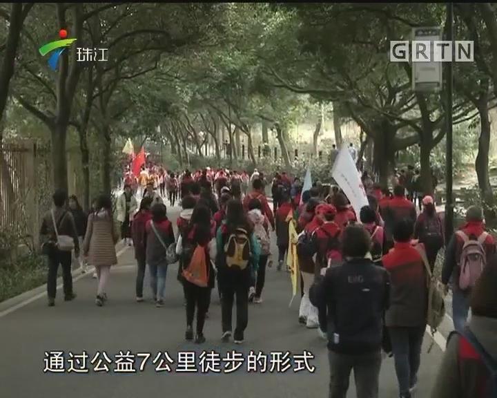 广州:十万市民新年首日登新高