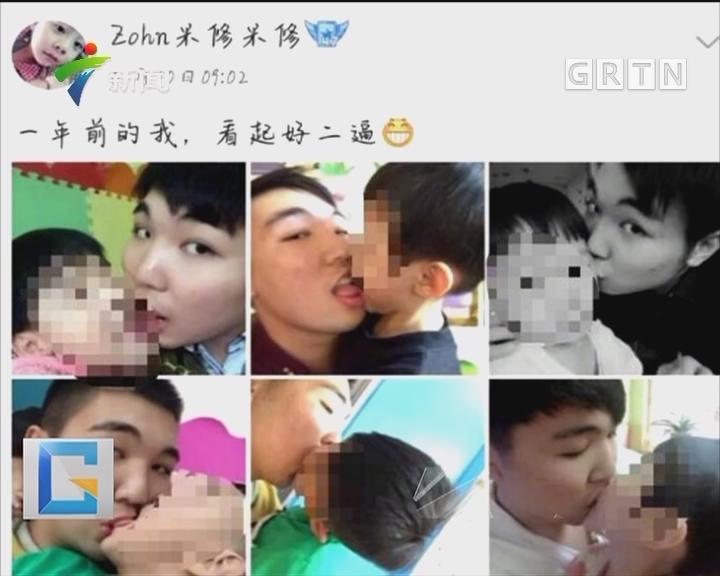 哈尔滨男子被举报借招募童模长期猥亵幼童