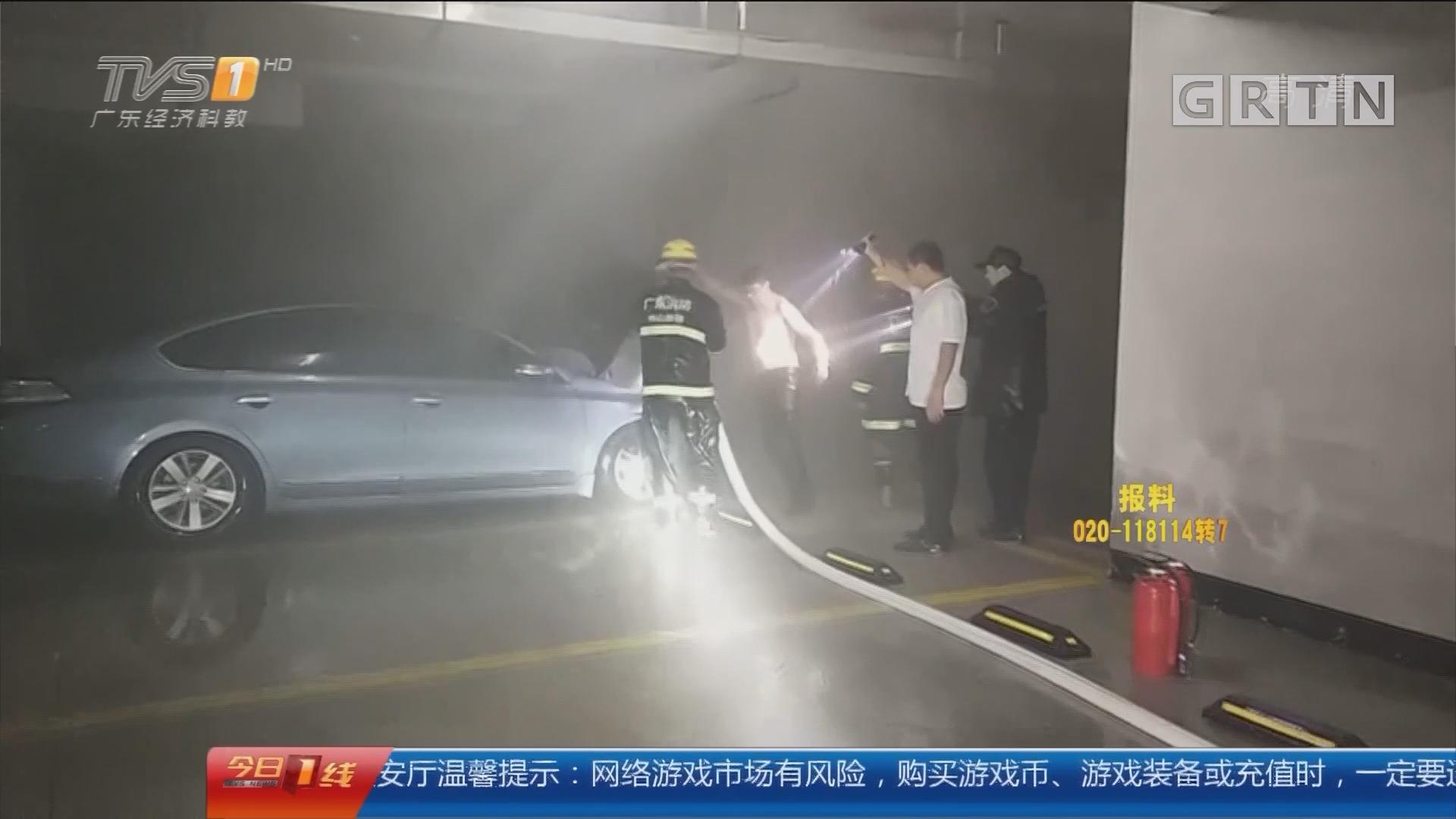 佛山顺德:车库遇自燃 物管赤膊配合消防队
