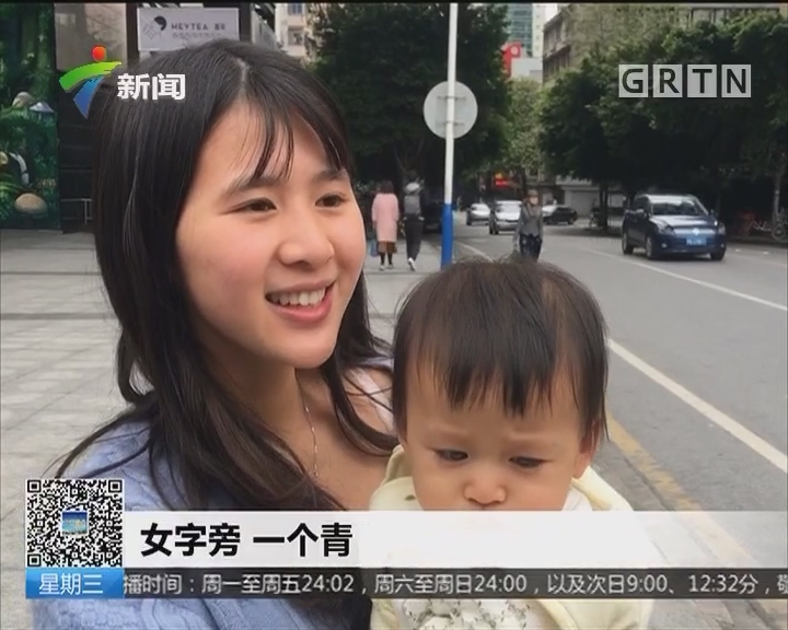 爆款姓名 2017新生儿常用名字:梓、轩、涵