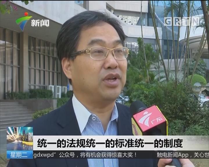 深圳:深圳告别特区管理线 迎来一体化新发展
