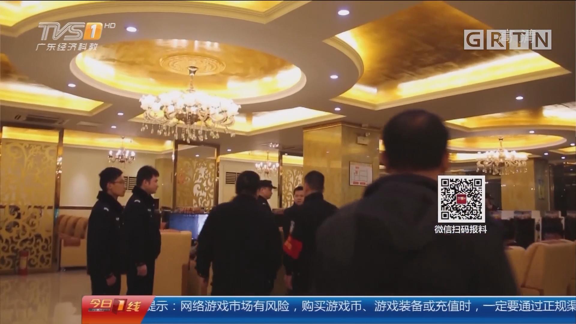 多家网吧涉违规经营追踪 惠州惠阳:节目播出后 副区长带队连夜查网吧