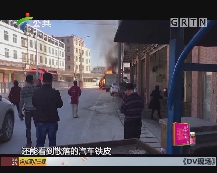潮州:面包车爆炸 车顶被炸飞