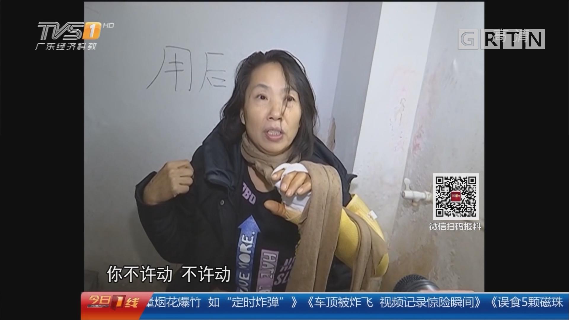 """中山:女子夜半上厕所 """"偶遇""""小偷"""