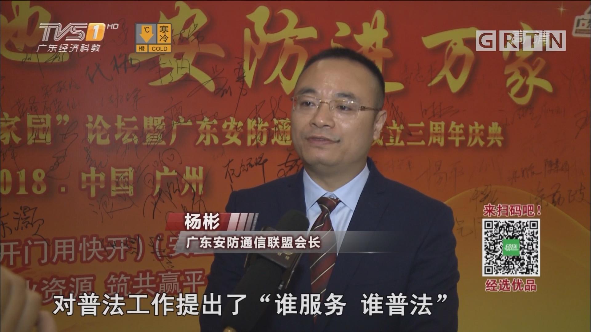 600名企业家学宪法 社会力量参与普法