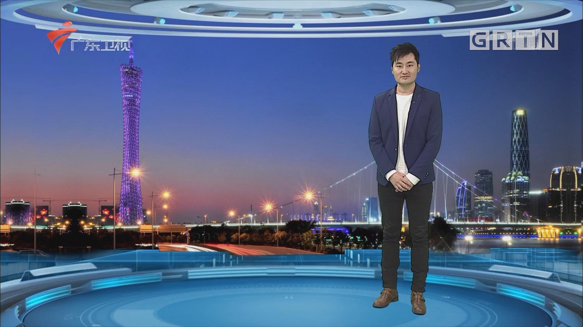 [HD][2018-01-20]广东天气预报