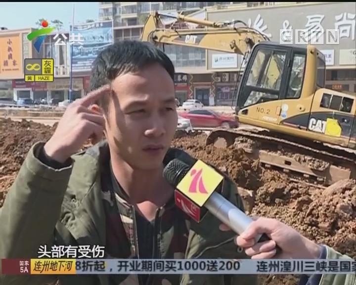 韶关:铺设管道泥土坍塌 一施工工人被埋
