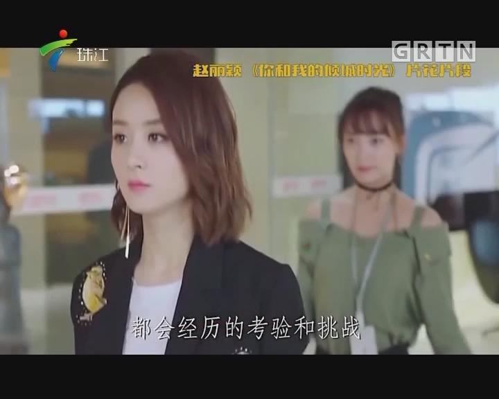 2018霸屏明星大猜想