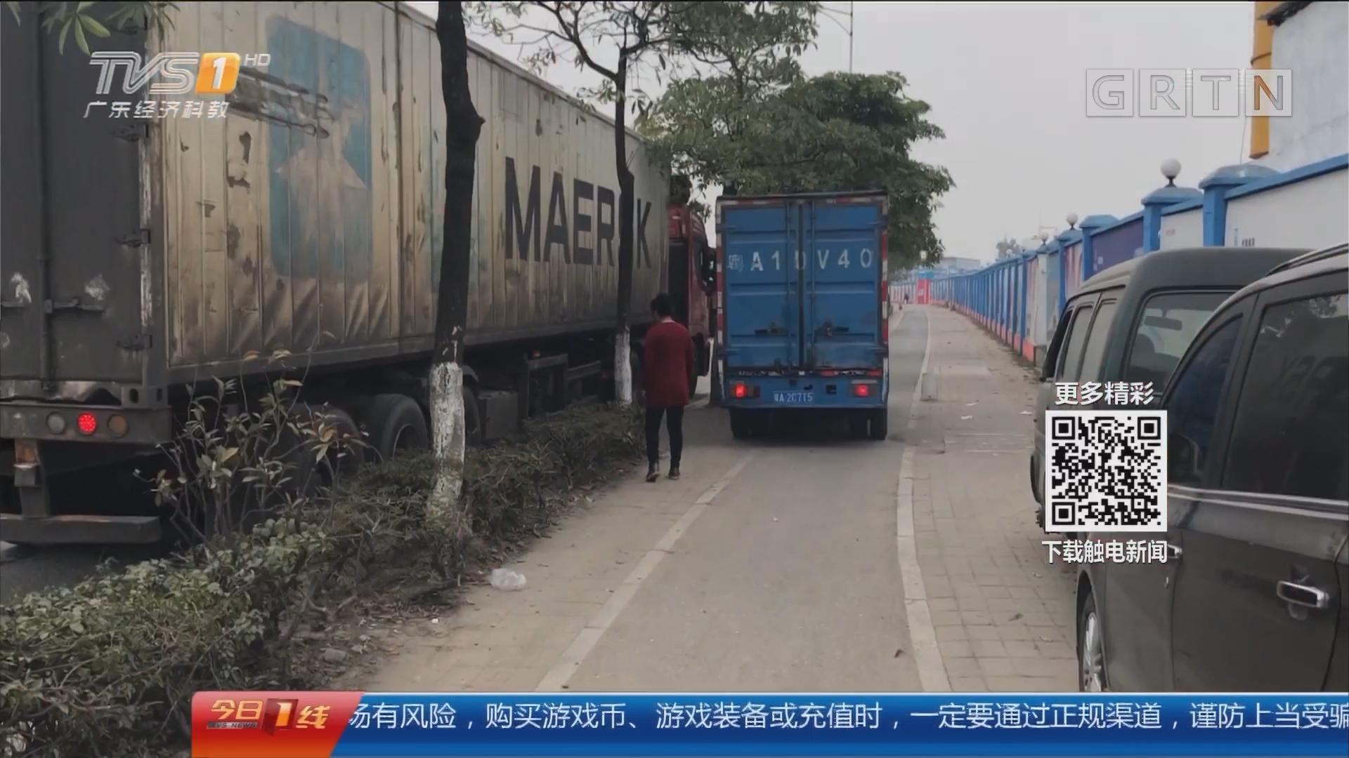 """广州白云区:黑油车长期盘踞 有""""大人物""""不怕曝光?"""