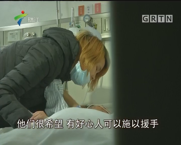 阳江:两兄弟洗澡煤气中毒 一死一昏迷
