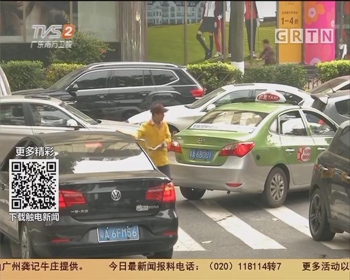 广州农林下路:单行道忽改方向 回家变得好麻烦