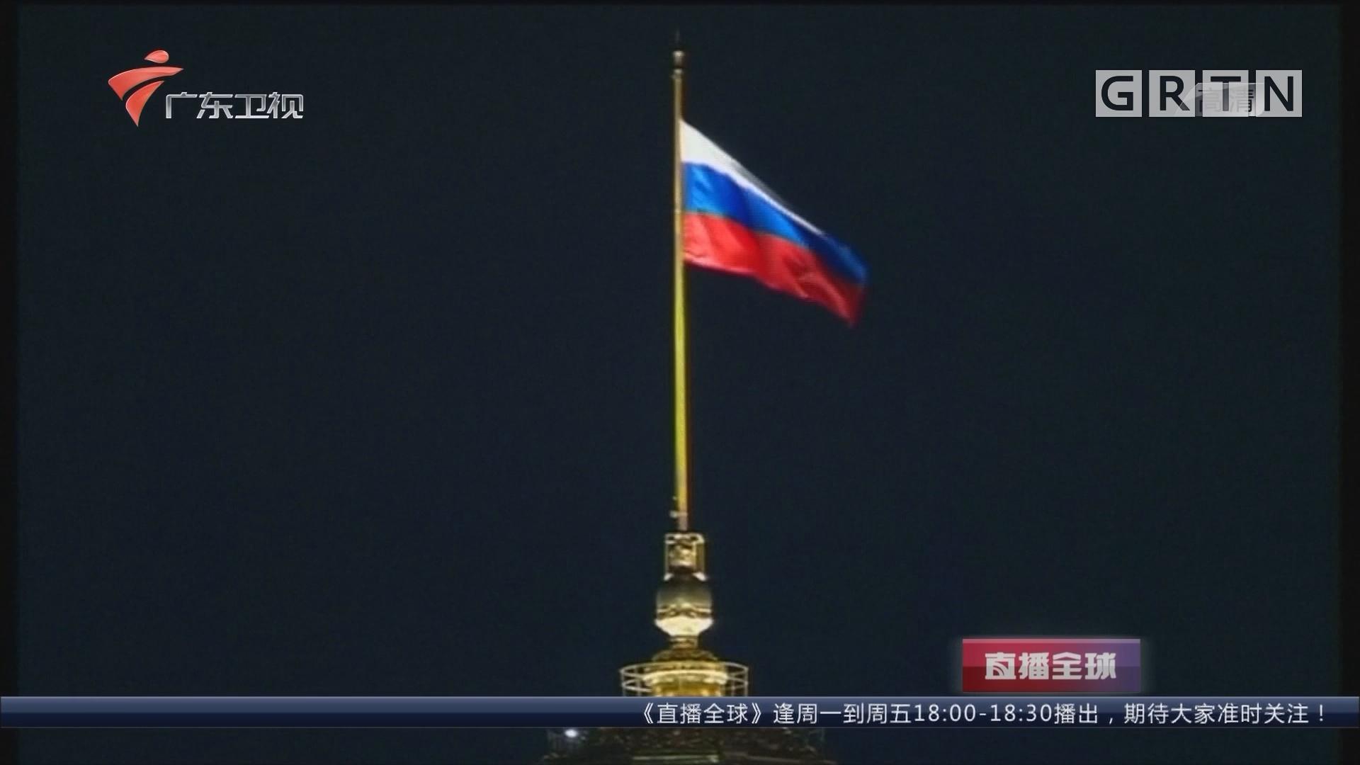 """多国政要发表新年致辞表达期望:普京""""喊话""""特朗普"""