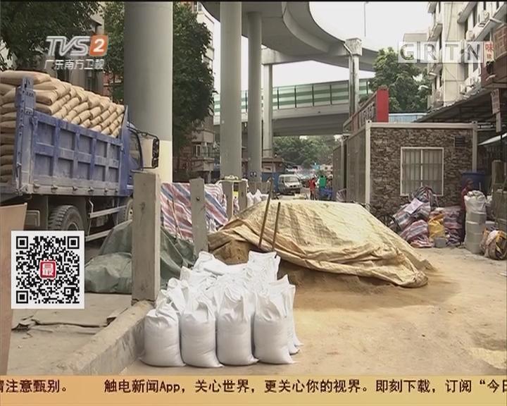 广州:2018年启动废弃铁路改造