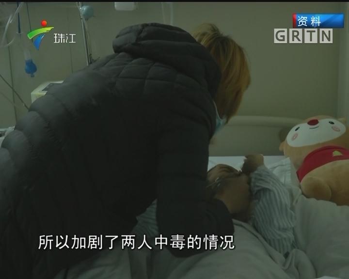 冬季煤气中毒高发 广州一天3人死亡