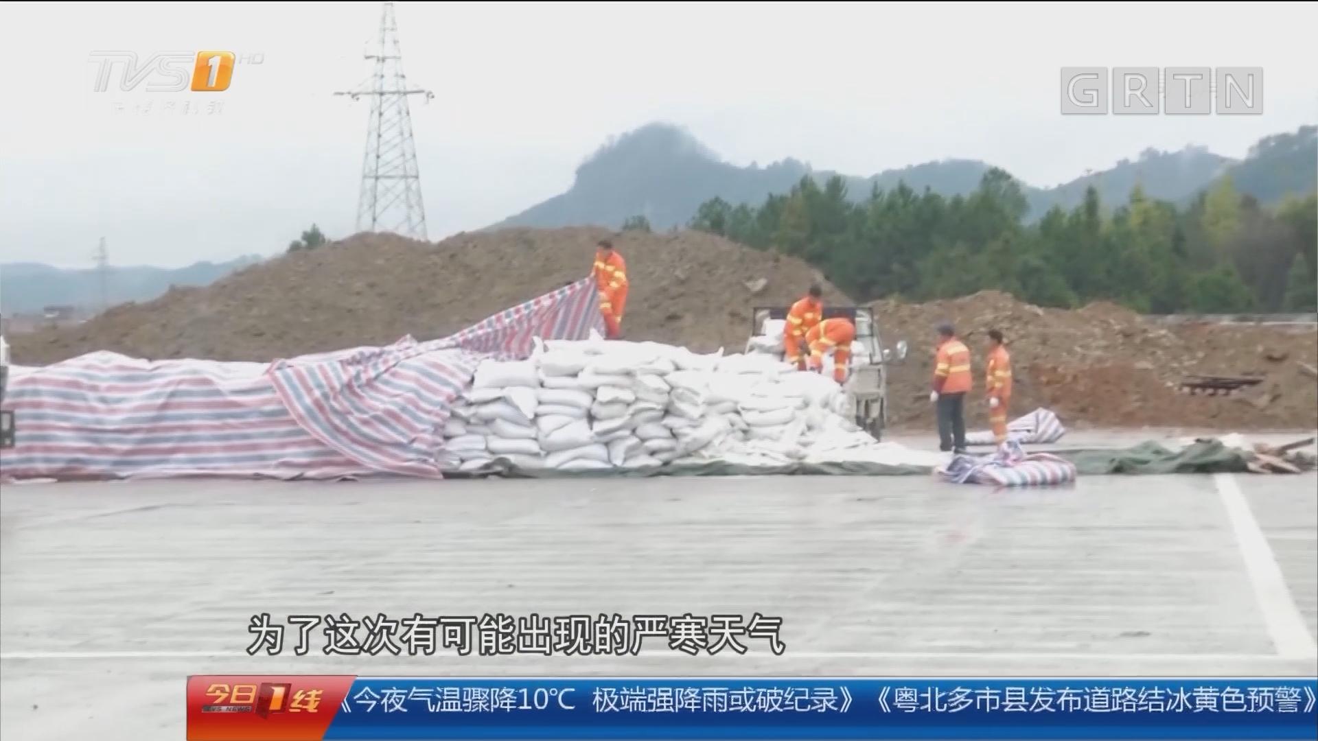 清远连南:粤北多市县发布道路结冰黄色预警