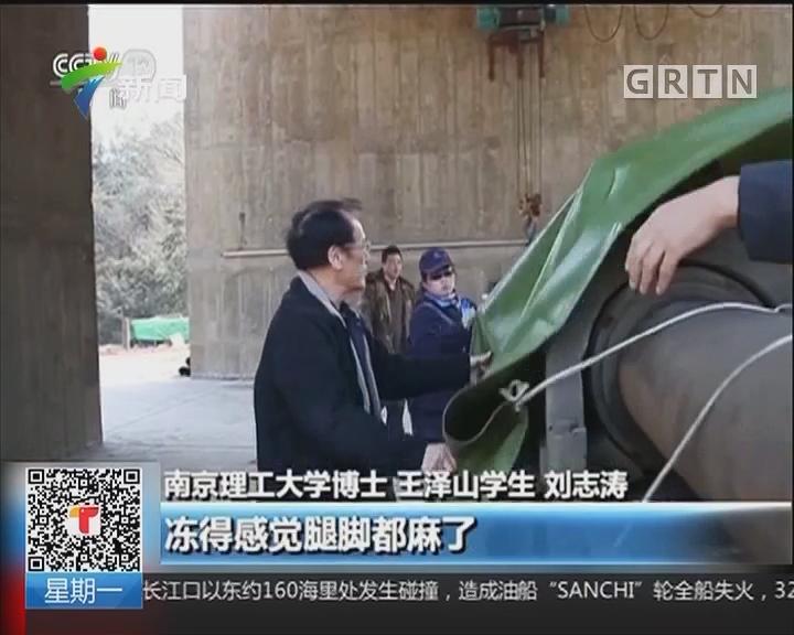 北京:王泽山、侯云德获国家最高科学技术奖