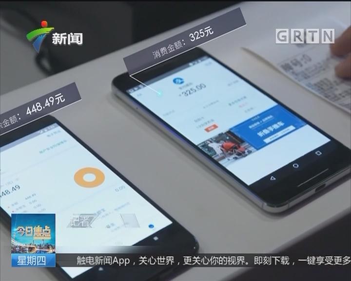 手机安全漏洞:瞬间克隆手机应用 隔空扫码花你钱