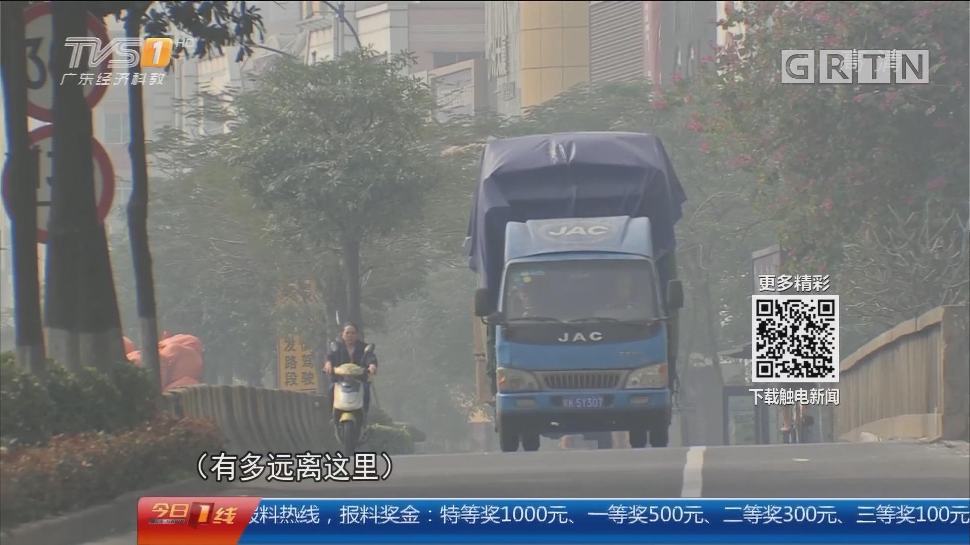 顺德龙江:因调头位远 货车逆行致两车相撞