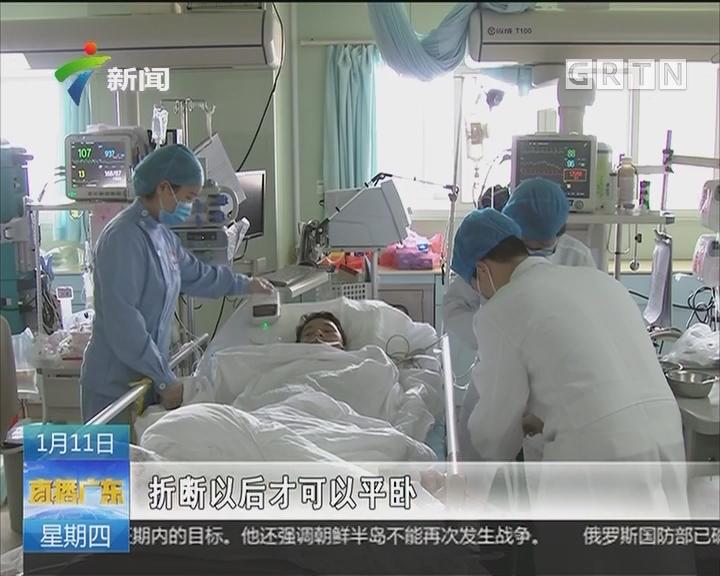 广州:四根钢筋穿身过 医院多学科协作患者奇迹生还