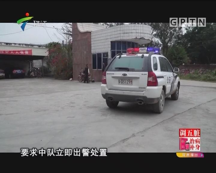 [2018-01-03]法案追踪:谁是肇事司机
