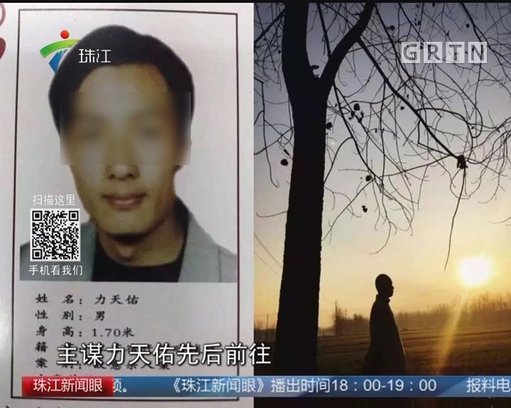 """""""红桃五""""变身寺院住持 逃匿16年终落网"""