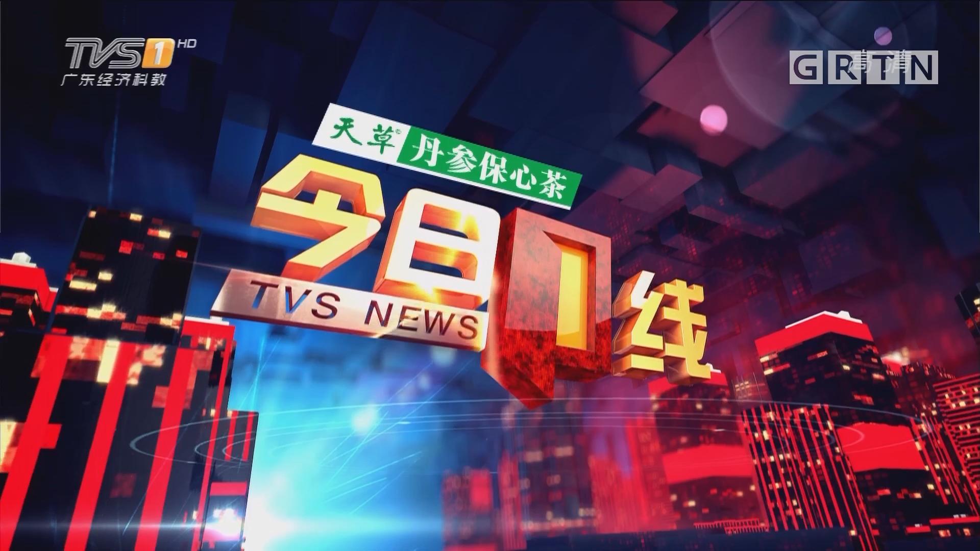 [2018-01-07]今日一线:深圳:租期未到房产被拍卖 租客遭反锁屋内