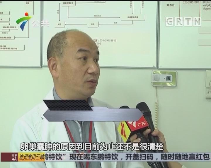 """41岁女子怀""""胎""""五年 医生取出24斤""""巨婴"""""""