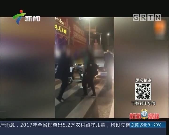 """关注网络直播乱象 广西:为博出名 两男子车祸现场疯狂""""尬舞"""""""