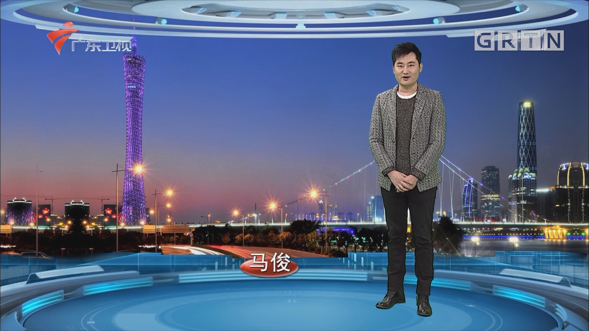 [HD][2018-01-12]广东天气预报