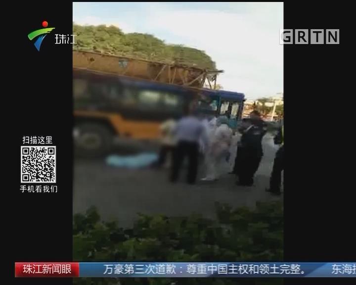 珠海:小学生放学斑马线上被撞