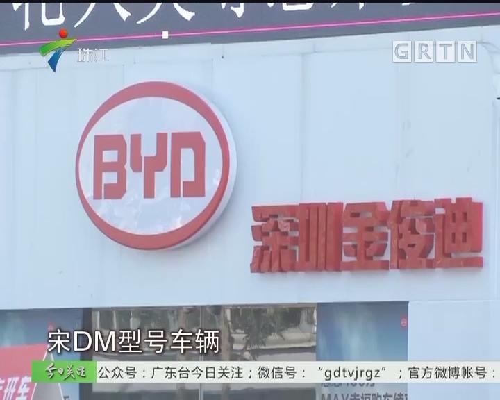 深圳:双十一买车易提车难 指标将过车主急