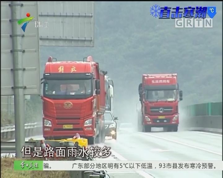 寒潮来袭:连州多地飘雪 阳山天气恶劣