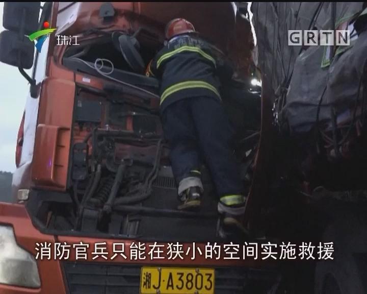 韶关:卡车迎面相撞 消防紧急救援