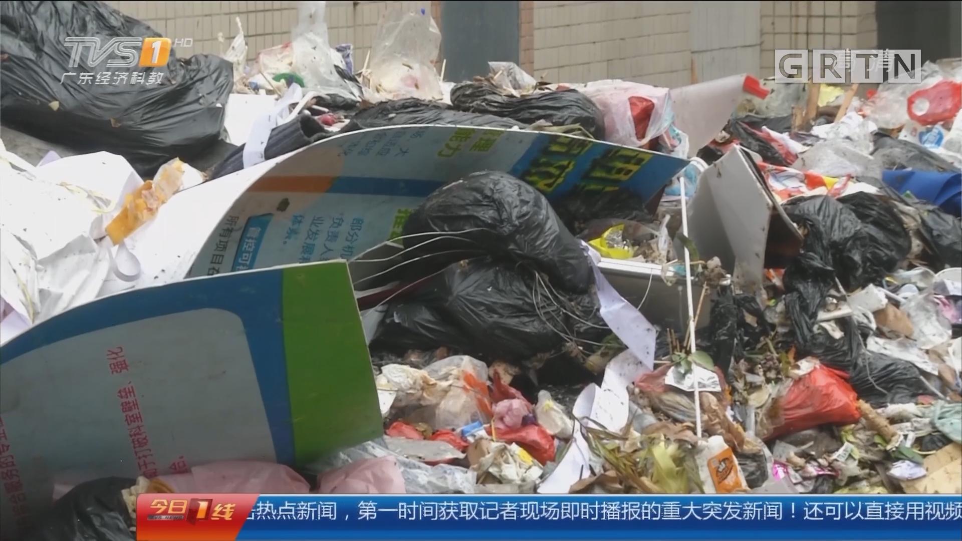 东莞东城:垃圾占道惹众怒 两小时也未清完