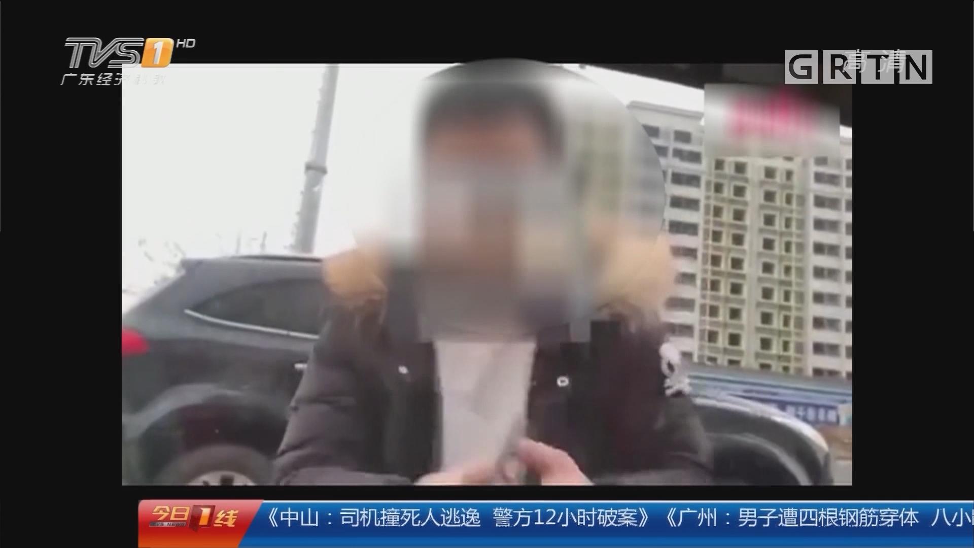 """广西柳州:""""路怒男""""鲁莽踹车门被晒上网"""
