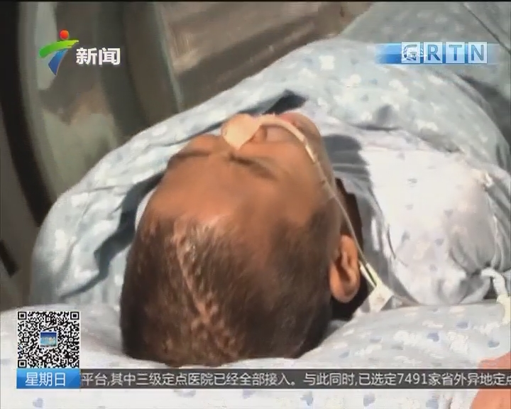 热水器使用安全:冬季煤气中毒高发 广州一天3人死亡