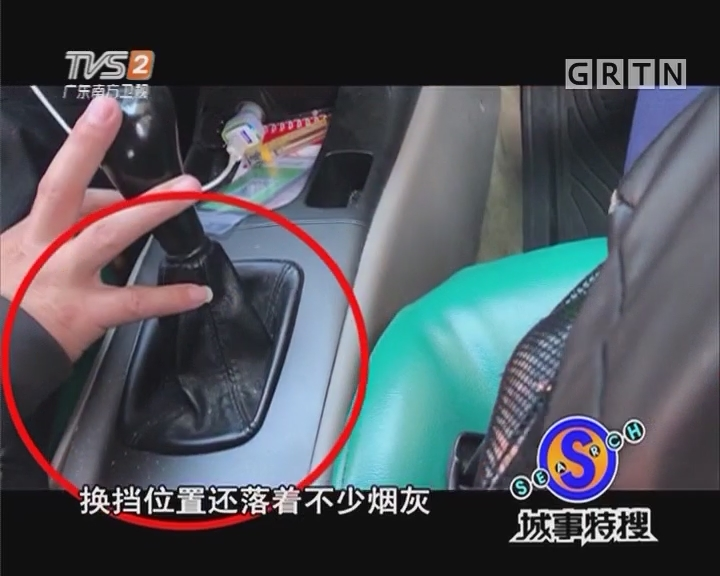广州的士卫生调查