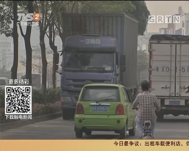 顺德龙江:货车车祸司机被困 消防妙计救援