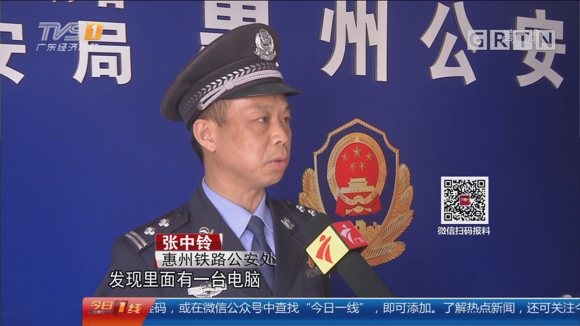 """惠州:高科技""""黄牛"""" 开发机器人刷票"""