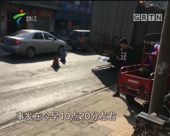 四会:死亡路口事故频发 肇事车辆多数为泥头车