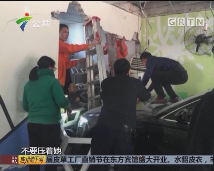 小车撞入托管中心 一名孕妇被撞