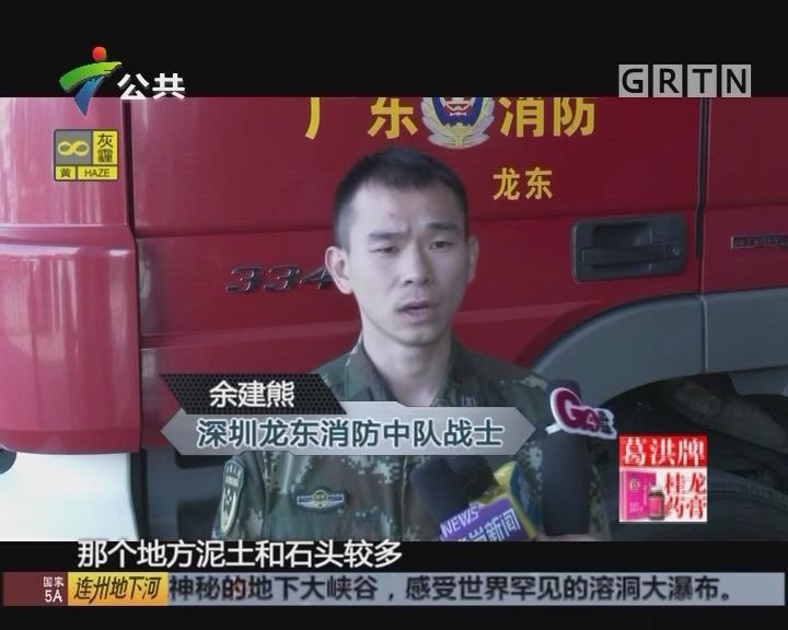 深圳:女农户操作犁耙机 右腿不慎被卷