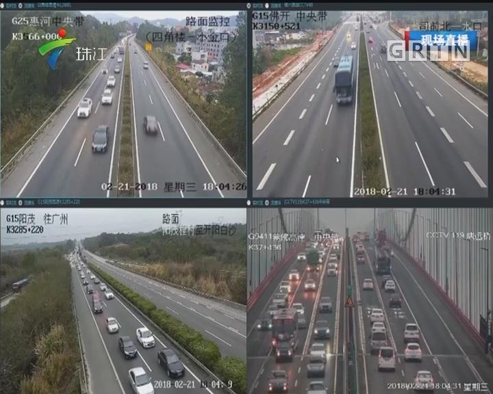 广东今日19条高速拥堵超过6公里