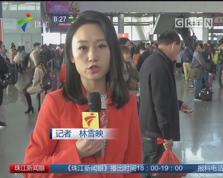 广州南站:节前高峰过半客流趋于平缓