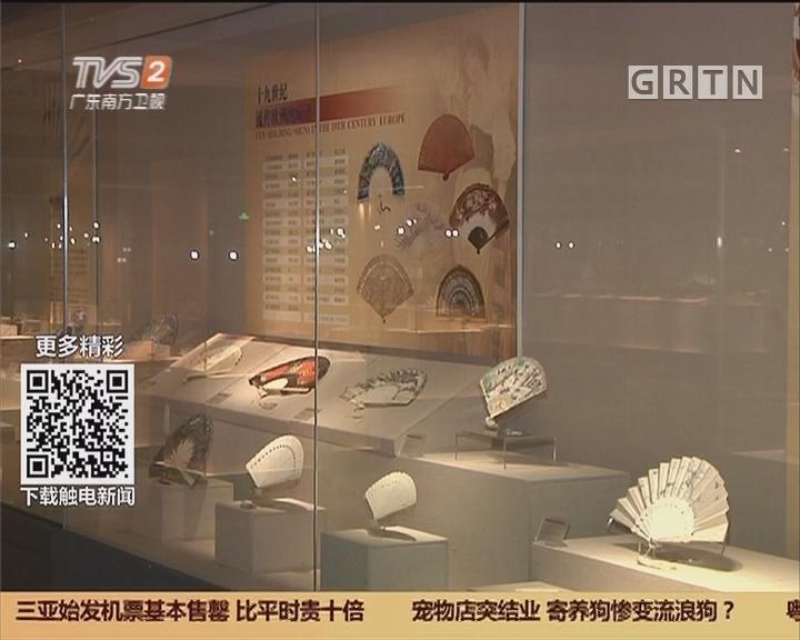 广州十三行:回望十三行博物馆 穿越海上丝绸之路