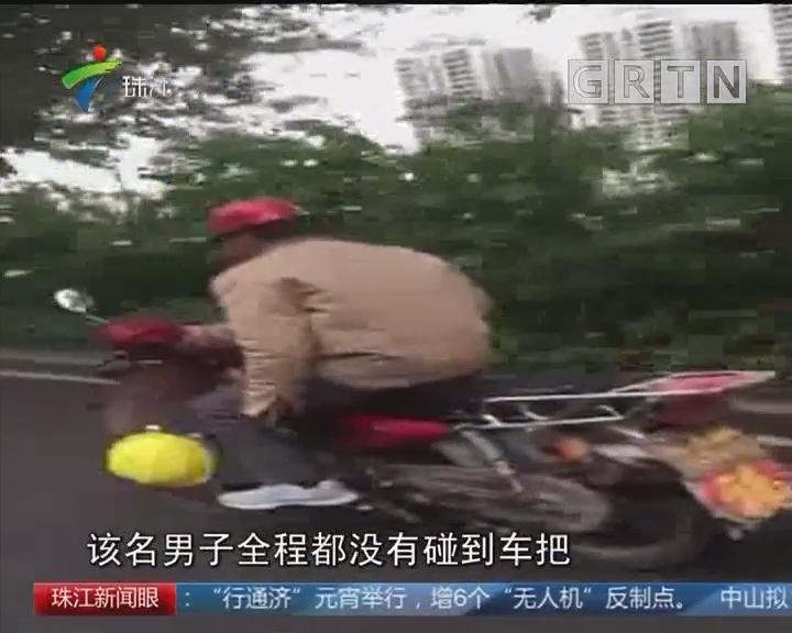 """韶关:""""秀车技""""摩托男 被警方抓现行"""