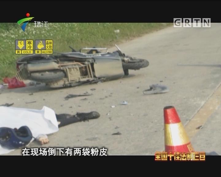 [2018-02-08]法案追踪:车祸现场的茄子